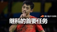张继科:最近首要任务减肥,曾教谢娜打乒乓球