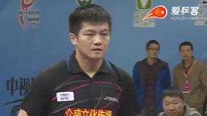 樊振东VS房胤池 2016中国乒超联赛 男团第六轮第一场视频