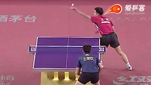 方博VS王楚钦 2016中国乒超联赛 男团第六轮第一场视频