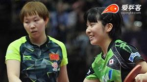 """输了平野赢了""""世界!她这一年的乒乓故事刻骨铭心......"""