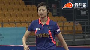 丁宁VS刘曦 2016中国乒超联赛 女团第六轮第二场视频