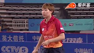 朱雨玲VS平野美宇 2016中国乒超联赛 女团第六轮第一场视频