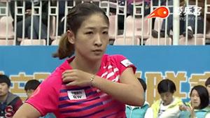 刘诗雯VS陈幸同 2016中国乒超联赛 女团第六轮第二场视频