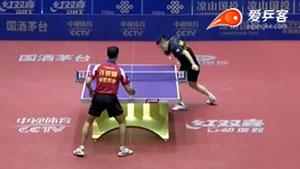 樊振东VS许锐锋 2016中国乒超联赛 男团第七轮第一场视频