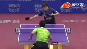 梁靖崑VS刘吉康 2016中国乒超联赛 男团第七轮第四场视频