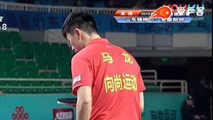 马龙VS于子洋 2016中国乒超联赛 男团第七轮第二场视频