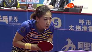 刘诗雯VS平野美宇 2016中国乒超联赛 女团第七轮第一场视频