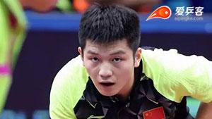 樊振东VS丁祥恩 2017亚洲乒乓球锦标赛 男单视频