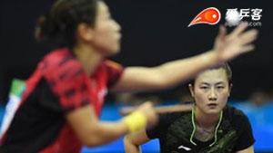 丁宁VS刘诗雯 全运会乒乓球比赛 女单决赛视频