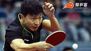 马龙VS樊振东 2017全运会乒乓球比赛 男单决赛视频