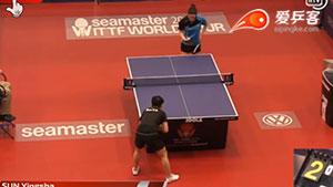 孙颖莎VS瓦斯莉娃 2016中国乒超联赛 女单第三轮视频