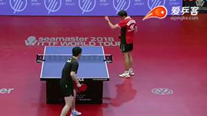 樊振东VS雨果·卡尔德拉诺 2018匈牙利公开赛 男单半决赛视频