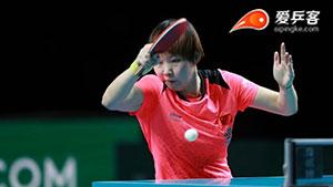 朱雨玲VS石川佳纯 2018团体世界杯赛 女团决赛第二场视频