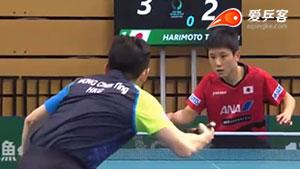 黄镇廷VS张本智和 2018团体世界杯赛 男团1/4决赛第二场视频