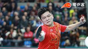 樊振东VS昆廷 2018团体世界杯赛 男团小组赛第一轮第二场视频