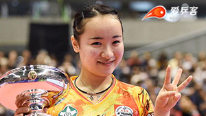 伊藤美诚VS平野美宇 2018全日本乒球锦标赛 女单决赛视频