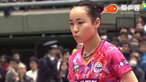 伊藤美诚VS石川佳纯 2018全日本乒球锦标赛 女单半决赛视频