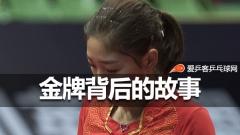刘诗雯吐槽以后直接睡地上!网友:宇宙公主辛苦了