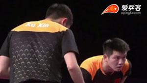 樊振东/许昕VS大岛祐哉/水谷隼 2018卡塔尔乒乓球公开赛 男双决赛视频