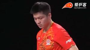 樊振东VS许昕 2018卡塔尔乒乓球公开赛 男单半决赛视频