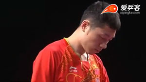 许昕VS周雨 卡塔尔乒乓球公开赛 男单1/4决赛视频
