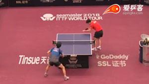 樊振东VS吉村真晴 卡塔尔乒乓球公开赛 男单1/16决赛视频