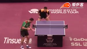 许昕VS阿波罗尼亚 2018卡塔尔乒乓球公开赛 男单1/16决赛视频