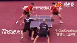 樊振东/许昕VS加多斯/哈比松 卡塔尔乒乓球公开赛 男双1/4决赛视频