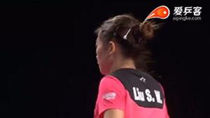 刘诗雯VS佐藤瞳 2018卡塔尔乒乓球公开赛 女单1/4决赛视频
