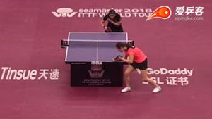陈梦VS丁宁 卡塔尔乒乓球公开赛 女单1/8决赛视频