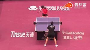 孙颖莎VS冯天薇 卡塔尔乒乓球公开赛 女单1/8决赛视频