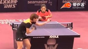 刘诗雯VS陈幸同 2018卡塔尔乒乓球公开赛 女单1/8决赛视频