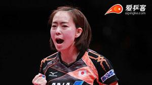 石川佳纯VS徐孝元 德国公开赛 女单决赛视频