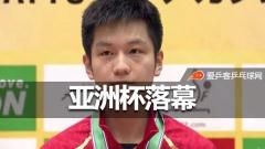 亚洲杯 | 朱雨玲轻松卫冕,樊振东复仇成功