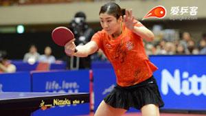 体育的魅力是拼搏与竞争!亚洲杯精彩回顾,朱雨玲力克陈梦卫冕夺冠
