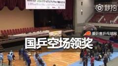 日本观众让国乒空场领奖!女排夺冠也曾无人关注