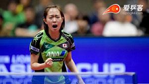 石川佳纯VS郑怡静 2018亚洲杯 女单季军赛视频