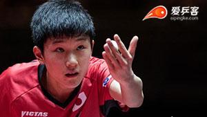张本智和VS丹羽孝希 2018亚洲杯 男单五六名决赛视频