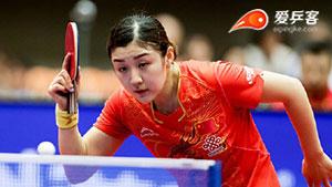 陈梦VS石川佳纯 2018亚洲杯 女单半决赛视频