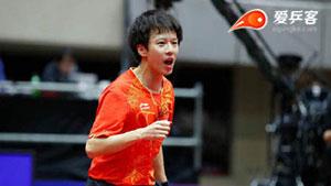 林高远VS丁祥恩 亚洲杯 男单半决赛视频