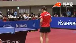 陈梦VS陈思羽 亚洲杯 女单1/4决赛视频