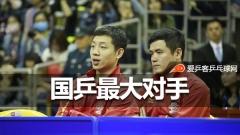 刘国正:奥恰更凶狠自信!吴敬平称德乒就想爆冷