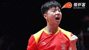 马龙VS波尔 世乒赛 男团决赛第一场视频