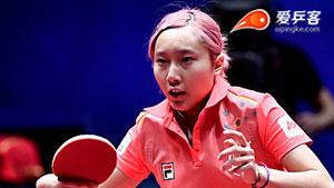 苏慧音VS丁宁 世乒赛 女团半决赛视频 第一场