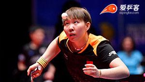 朱雨玲VS杜凯琹 世乒赛 女团半决赛第二场视频