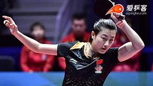 丁宁VS杜凯琹 世乒赛 女团半决赛第四场视频