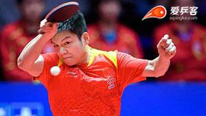 樊振东VS卡尔森 世乒赛 男团半决赛第二场视频