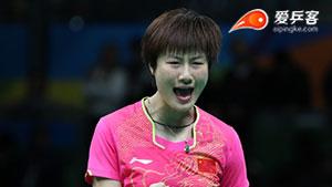 2017乒乓球全年盘点!女乒一姐丁宁的无敌十佳球