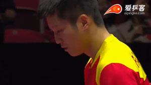 樊振东VS哈比松 世乒赛 男团1/4决赛第三场视频