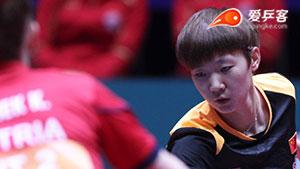 王曼昱VS米舍克 世乒赛 女团1/4决赛第三场视频